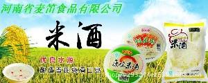 河南省麦笛食品bwin客户端下载