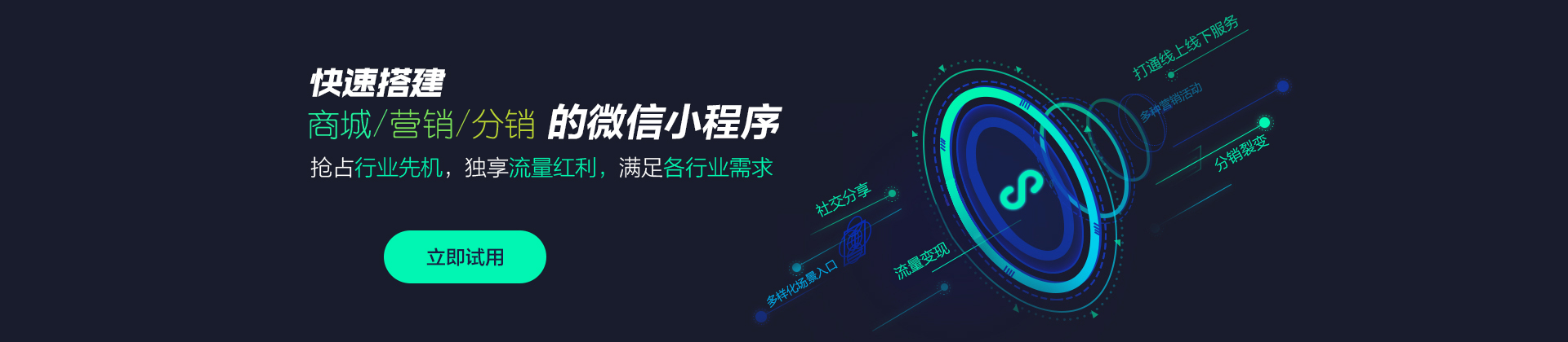 东莞市无穷大电子商务有限公司
