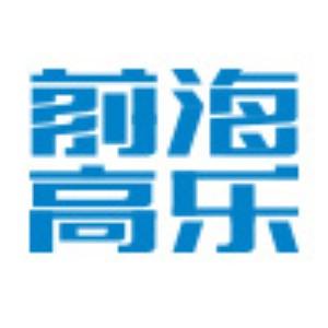 深圳前海高樂科技k8彩票官方網站