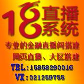 广州审观信息科技有限公司