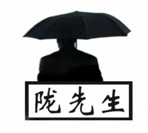 甘肅隴氏文化發展玖玖資源站