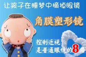 北京歐普康視科技玖玖資源站