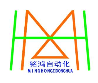 廣州銘鴻自動化儀表玖玖資源站