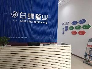 陝西小工匠水電科技玖玖資源站