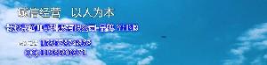 長沙影函電子科技玖玖資源站