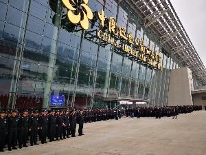 深圳市福田区保安服务vwin德赢官方网站