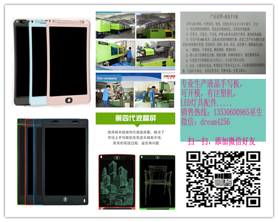 深圳金锣马科技bwin手机版登入