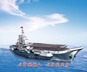 海军安庆科技学校