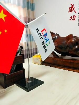 湖州南浔杜氏广告传媒和记电讯app