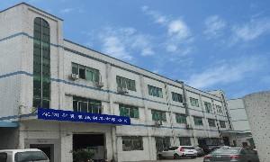 深圳市真意纸制品bwin手机版登入