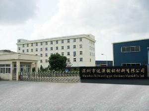 深圳市达源铜铝材料和记电讯app