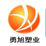 宁津县勇旭塑业科技bwin手机版登入