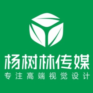 杨树林文化传媒宿迁vwin德赢官方网站