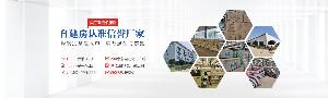 湖北尚宇綠色建筑科技有限公司