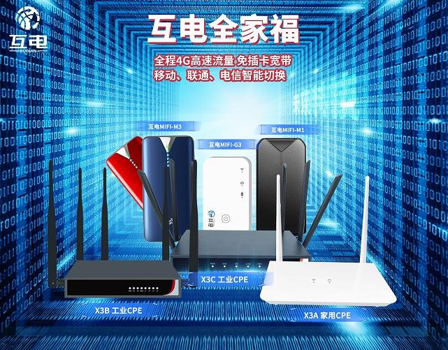 网亿(深圳)信息科技nba山猫直播在线观看-互电wifi官方认证网站