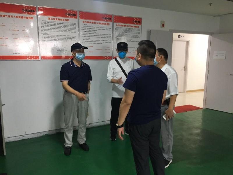 消防设施操作员培训