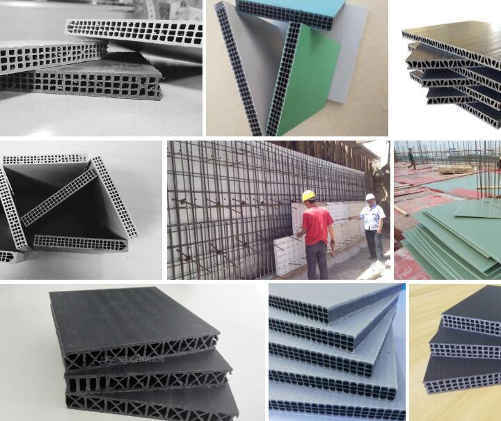 中空塑料模板