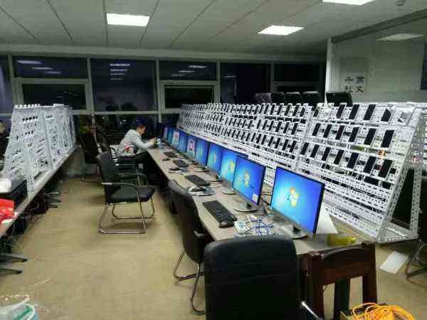 智能云控系统