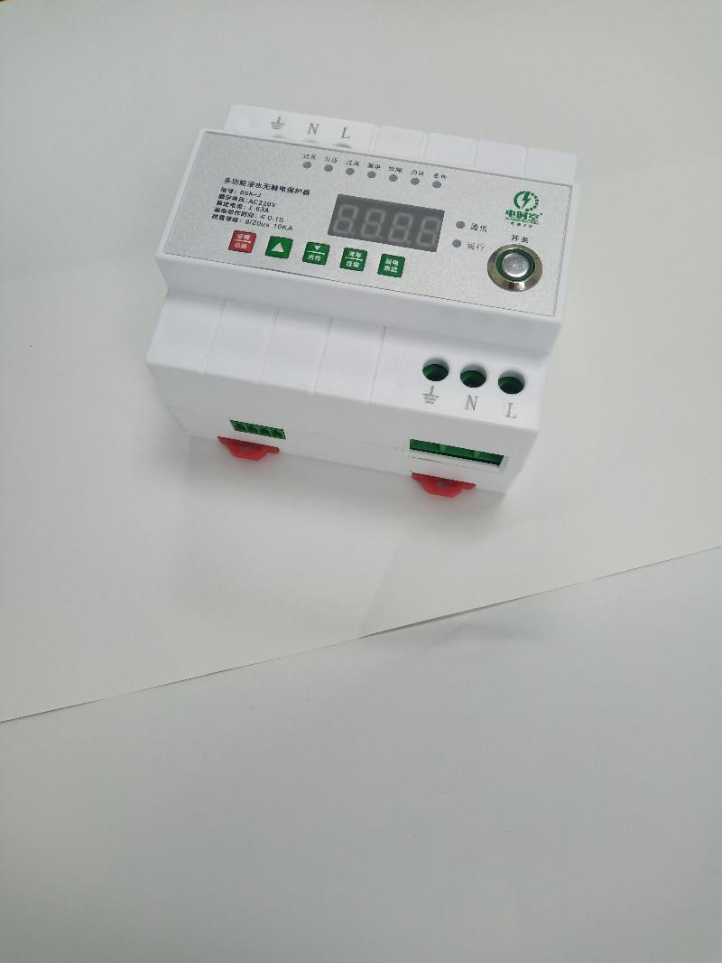 漏電保護器