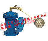 液压水位控制阀-上海高压阀门厂;