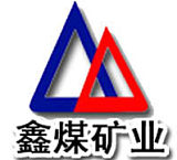 濟寧市鑫煤礦山設備有限公司;