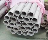 供應304不銹鋼管