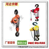 焊罐环链电动葫芦价格|群吊油罐电动葫芦型号|厂;