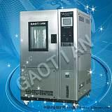 濕熱交變試驗箱/恒溫恒濕試驗箱/恒溫恒濕機;