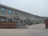 上海洽茂包装制品有限公司;