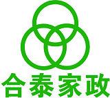 深圳市合泰家政服务有限公司;