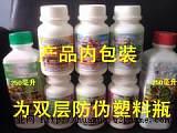 柳恒植物保系列產品;