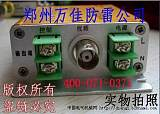 河南三合一防雷器安装/郑州三合一防雷器价格;