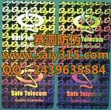 包裝防偽印刷、產品防偽印刷、商標印刷、標簽標牌;