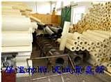 供應優質聚氨酯保溫材料;