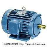 供应UL认证电机;