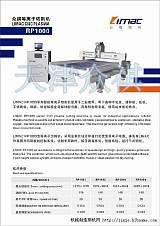 天津等離子切割機廠家天津不銹鋼切割設備天津鈑金