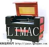 天津工藝品加工設備 塑料板材加工設備 激光雕刻
