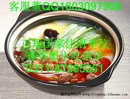 香辣虾火锅学习,教做武汉鸭脖技术,各种饭店特色
