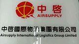 中国至墨西哥空运出口物流服务