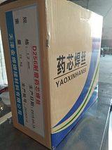 供應耐磨二保焊絲 堆焊焊絲 耐磨藥芯焊絲氣保焊絲;