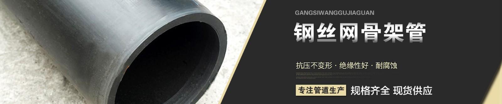 武汉民江物资bwin手机版登入公司介绍