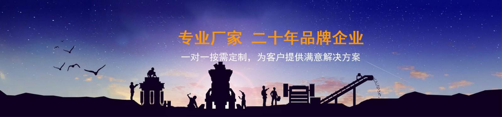 武漢鑫耀達星金屬製品玖玖資源站圖文介紹