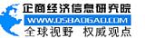 維生素C磷酸酯鎂全球及中國維生素C磷酸酯鎂市場動態調查及投資前景;