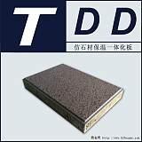 TDD仿石材保溫裝飾一體板;