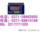 现货DFQA666V手操器 百特仪表 香港百特;