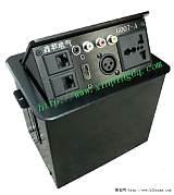新疆多媒体桌面插座G007-A;