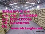 新疆、木钠价格、木钠作用、木钠厂家报价;