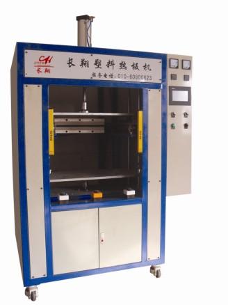汽车灯热板焊接机,促销汽车灯热板焊接机;