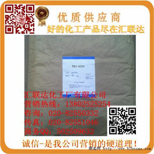 本服务商供应聚乙二醇4000特价专卖;