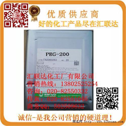 本服务商供应聚乙二醇200特价专卖;